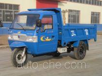 三富牌7YPJ-1450D1型自卸三轮汽车