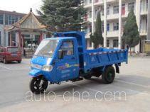 Shuangshan 7YPJ-1450D1 dump three-wheeler
