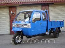 兰驼牌7YPJ-1450D2型自卸三轮汽车