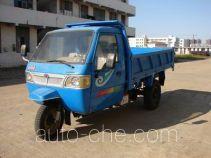 日发牌7YPJ-1450D5型自卸三轮汽车
