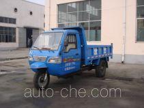 世杰牌7YPJ-1450DA型自卸三轮汽车