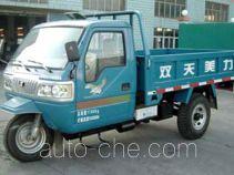 双天美力牌7YPJ-1450DA型自卸三轮汽车