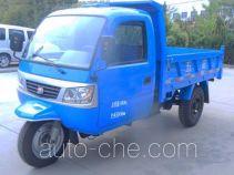五征牌7YPJ-1150DA10型自卸三轮汽车