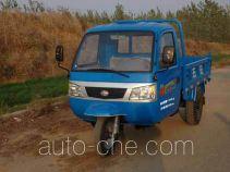 五征牌7YPJ-1150DA9型自卸三轮汽车