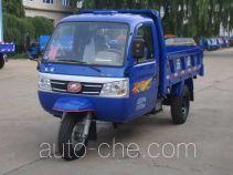 五征牌7YPJ-1450DA31型自卸三轮汽车