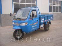 双力牌7YPJ-1150DA3B型自卸三轮汽车