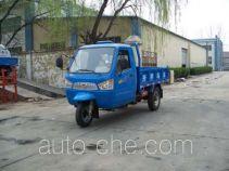 奔马牌7YPJ-1450DB型自卸三轮汽车