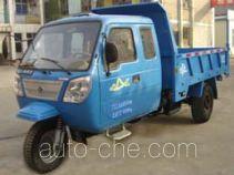 Shuangshan 7YPJ-1450DB dump three-wheeler