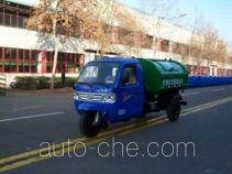 时风牌7YPJ-1750DQ1型清洁式三轮汽车