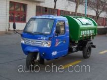 Shifeng 7YPJ-1450DQ1 garbage three-wheeler
