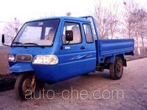 奥峰牌7YPJ-1450P型三轮汽车