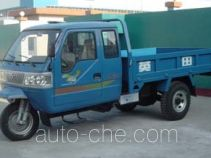 Yingtian 7YPJ-1450PA three-wheeler (tricar)