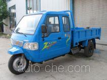 光明牌7YPJ-1450PD型自卸三轮汽车