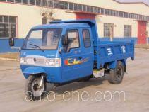 三富牌7YPJ-1450PD型自卸三轮汽车
