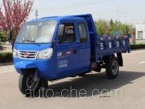 Foton Lovol Wuxing 7YPJ-1750PD3B dump three-wheeler