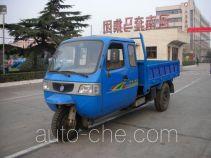 奔马牌7YPJ-1450PD2型自卸三轮汽车