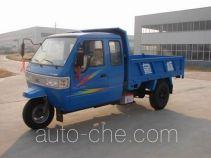 日发牌7YPJ-1450PD5型自卸三轮汽车