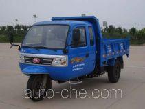 五征牌7YPJ-1450PDA9型自卸三轮汽车