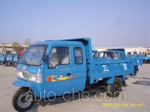 三富牌7YPJ-1450PDB型自卸三轮汽车