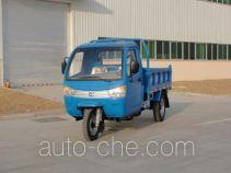 奔马牌7YPJ-1475D型自卸三轮汽车