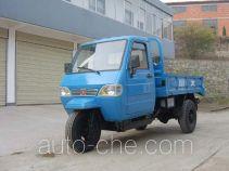 星火牌7YPJ-1475D1型自卸三轮汽车