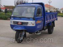 五征牌7YPJ-1450DA24型自卸三轮汽车