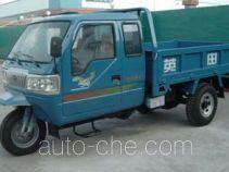 Yingtian 7YPJ-1750PA three-wheeler (tricar)