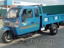 双天美力牌7YPJ-1750PDA型自卸三轮汽车