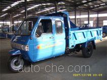 三富牌7YPJ-1750PDB型自卸三轮汽车