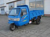 日发牌7YPJ-1775D5型自卸三轮汽车