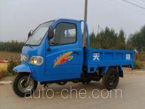 Tiantong 7YPJ-850A three-wheeler (tricar)