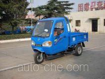 奔马牌7YPJ-950D2型自卸三轮汽车