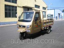 世杰牌7YPJZ-1150D1型自卸三轮汽车