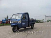 五星牌7YPJZ-14100PDB型自卸三轮汽车