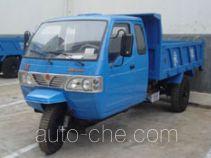 永牌7YPJZ-14100D型自卸三轮汽车