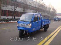 时风牌7YPJZ-14100P4型三轮汽车