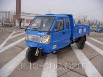 时风牌7YPJZ-14100PD8型自卸三轮汽车
