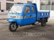 世杰牌7YPJZ-1475DA型自卸三轮汽车