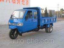 双嶷山牌7YPJZ-16100D型自卸三轮汽车