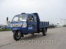 五星牌7YPJZ-16150PD1B型自卸三轮汽车