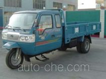 Yingtian 7YPJZ-1675PA three-wheeler (tricar)