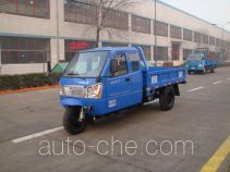 Shifeng 7YPJZ-17100P1 three-wheeler (tricar)