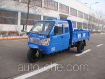 时风牌7YPJZ-17100PD3型自卸三轮汽车