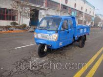 时风牌7YPJZ-17100PD8型自卸三轮汽车