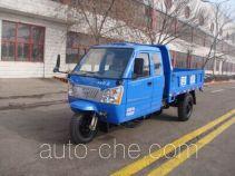 时风牌7YPJZ-17100PDA型自卸三轮汽车