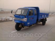 时风牌7YPJZ-17100PDA3型自卸三轮汽车