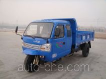 时风牌7YPJZ-17100PDA5型自卸三轮汽车