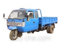 兰田牌7YPJZ-20100型三轮汽车
