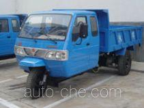 永牌7YPJZ-20100D型自卸三轮汽车