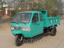 永牌7YPJZ-20100D2型自卸三轮汽车